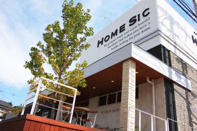 HomeSic博多店
