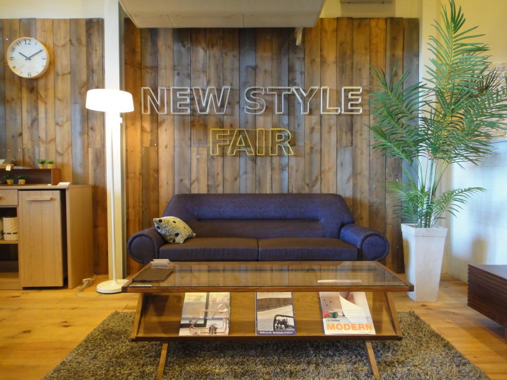 New Style Fair 2014 !!