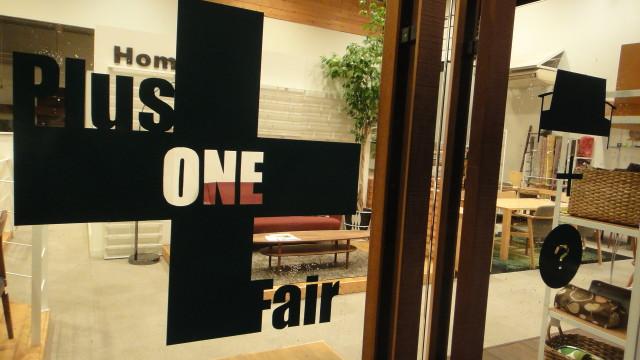 +ONE Fair