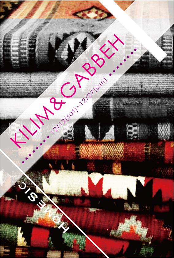 KILIM&GABBEH