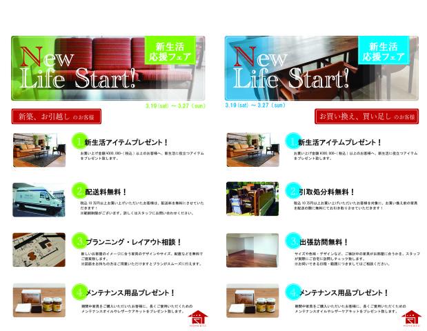 小倉店にて、3大イベントを開催致します!