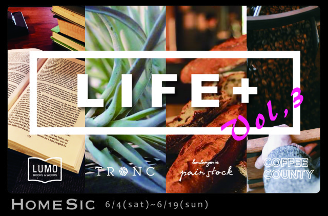 LIFE+ Vol,3  Homesic 博多