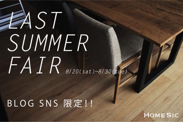 LAST SUMMER FAIR !!