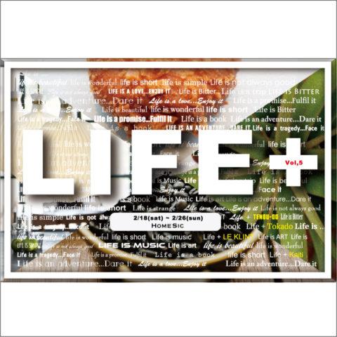 LIFE+ Vol,5 開催いたします!