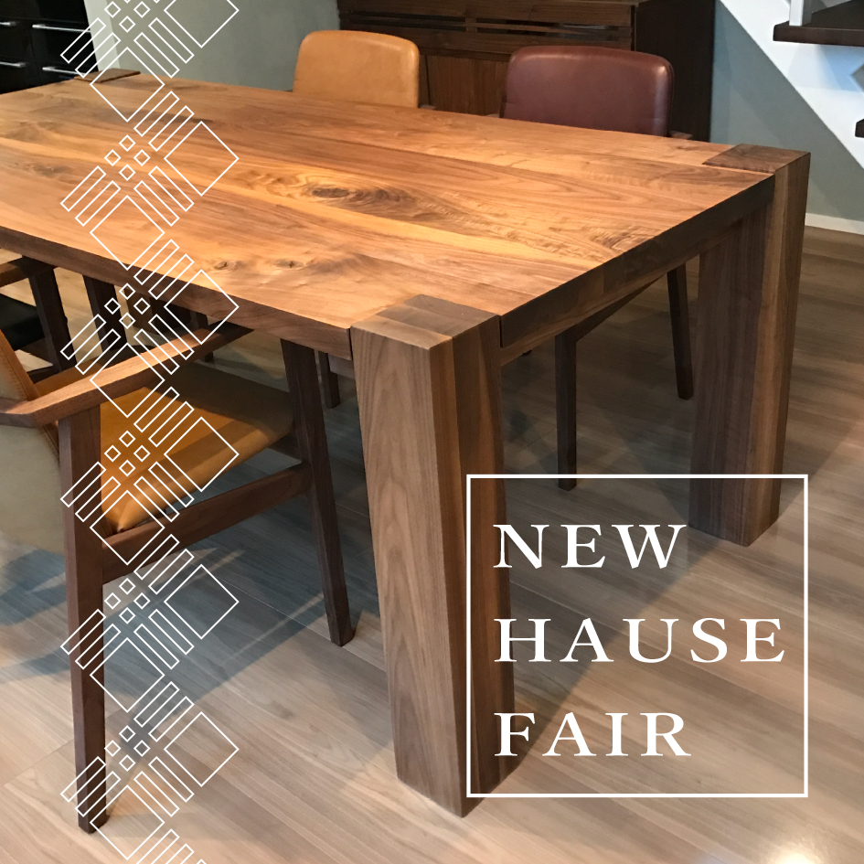 NEW HAUSE FAIR START !!
