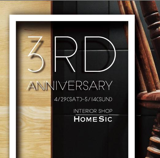 3rd Anniversary  Homesic 博多
