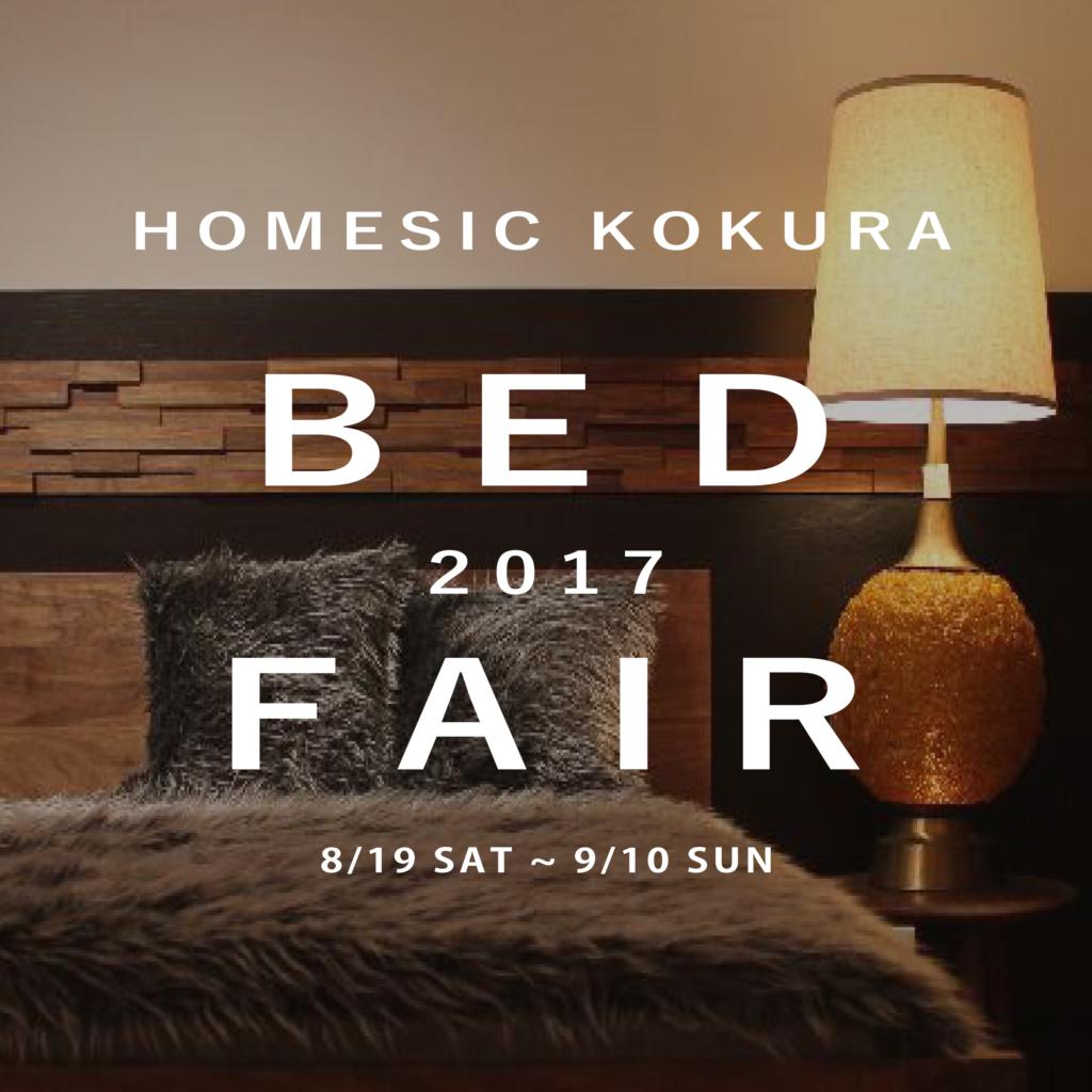 BED FAIR 2017