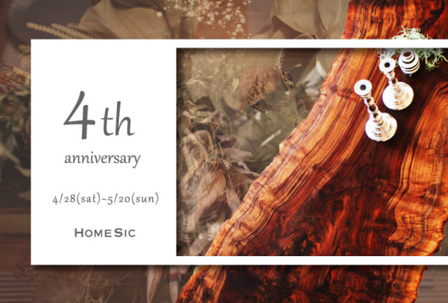 4th Anniversary HOMESIC博多店