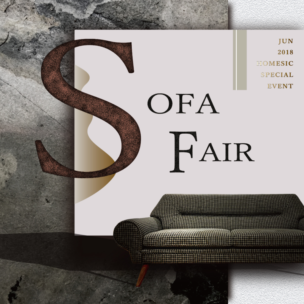 SOFA FAIR 2018
