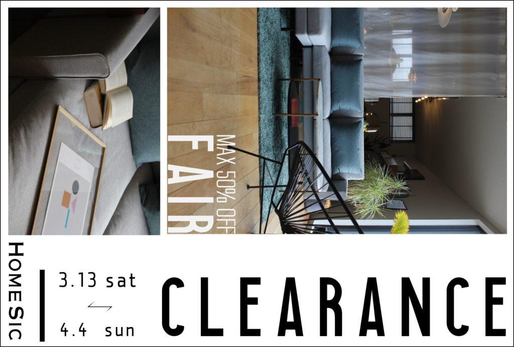 CLEARANCE FAIR  -2021/Spring-